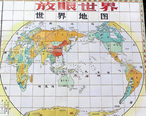 Erroneous map of the world archive the project avalon community erroneous map of the world archive the project avalon community forum gumiabroncs Images